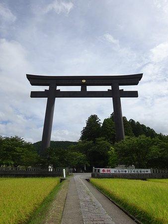 Kumano Hongu Taisha Kyushachi Oyunohara照片