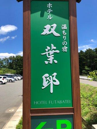 Hirono-machi Foto