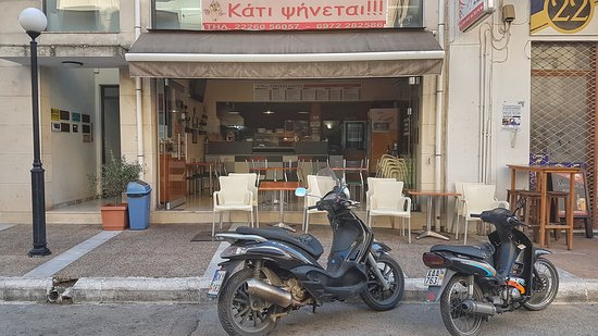 Istiaia, اليونان: getlstd_property_photo