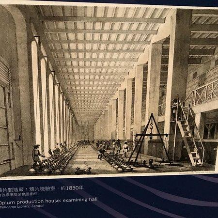 香港海事博物館照片