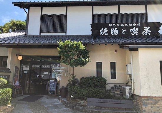 Imari Nabeshimayaki Hall