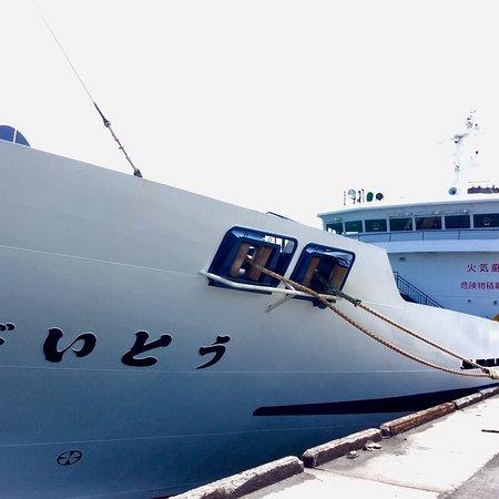 Daito Line
