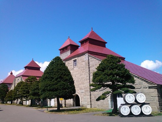Yoichi-cho, Japan: Nikka Whisky Yoichi Distillery is along the route, or at the start of the route.