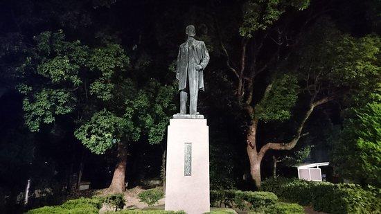 Hamaguchi Goryo Statue