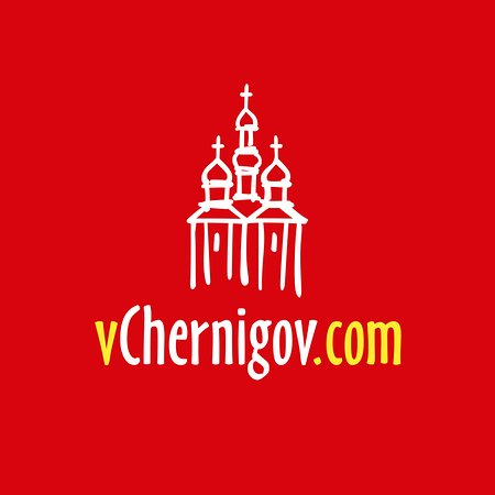 vChernigov. Excursions in Chernigov