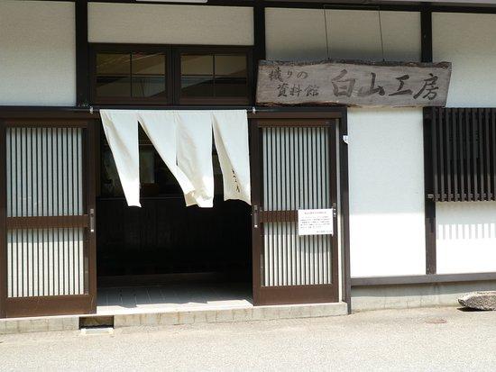 Hakusan Koubou