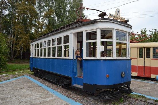 Museum of GorElektrotransport