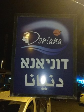 Doniana: Sign at the bottom of the wall showing the way