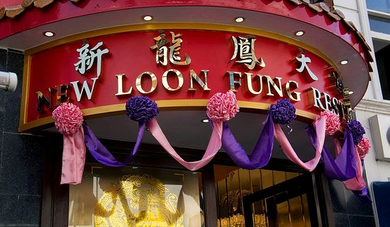 Loon Fung