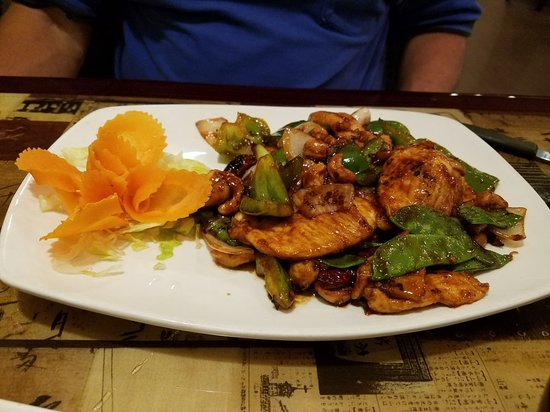 Ginger Asian Cuisine: Thai cashew chicken