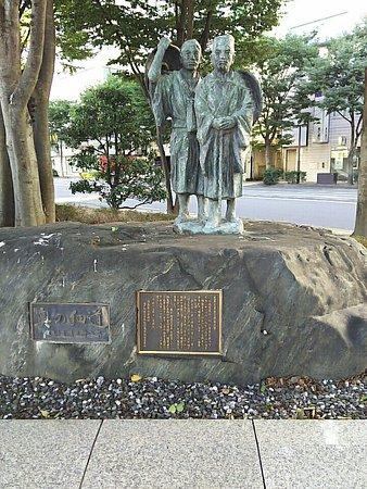 Basho to Sora no Tabisugata Statue