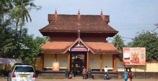Kandiyoor Sree Mahadeva Temple: front