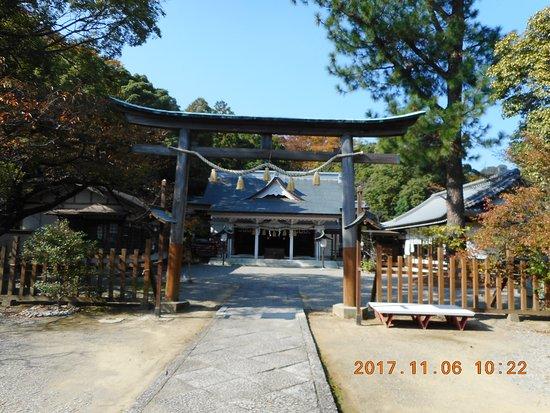 Imube Shrine