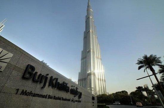 Medio día de Dubai con Burj Khalifa...