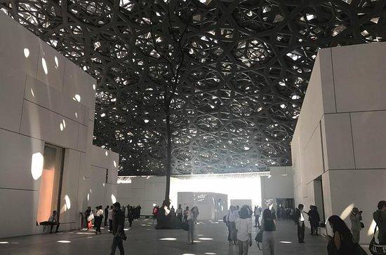 Abu Dhabi bytur & Louvre Museum...