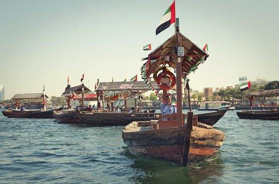 Dubai Traditional city tour from Dubai