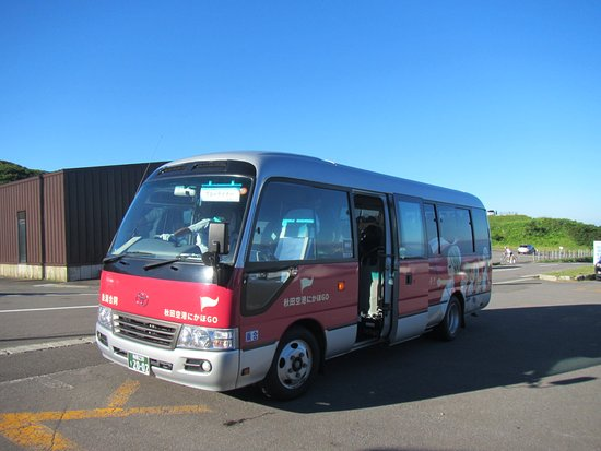 Kisakata Godo Taxi