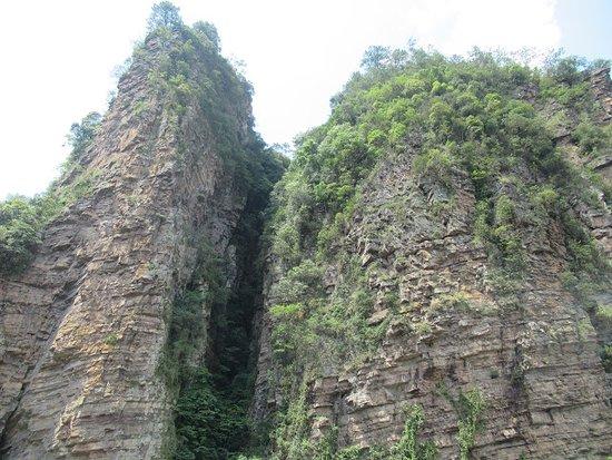 Fengkai County, Čína: 千層峰