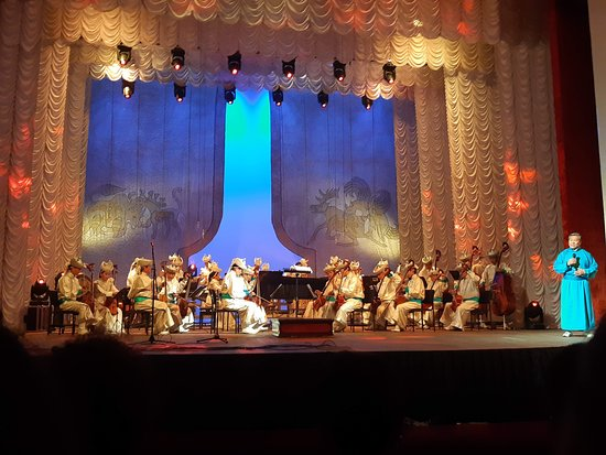 Mongolian State Academic Theatre of Opera and Ballet