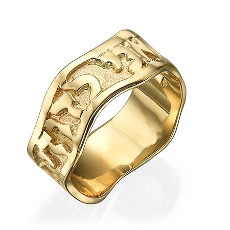 14k Yellow Gold Hebrew Wedding Ring - Picture of Baltinester