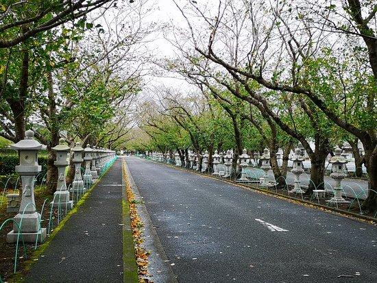 Chiran Heiwa Park
