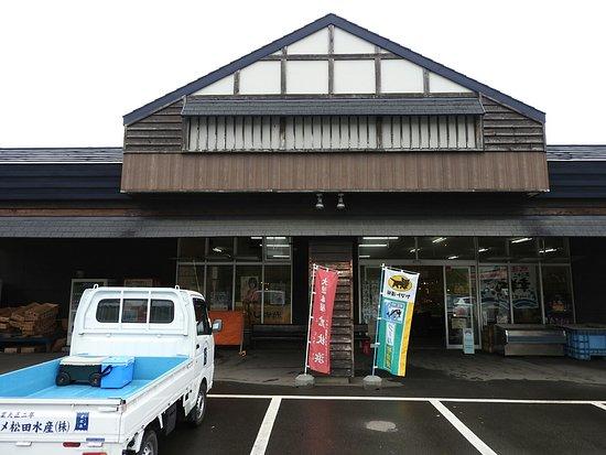 白老町, 北海道, DSCN7347_large.jpg
