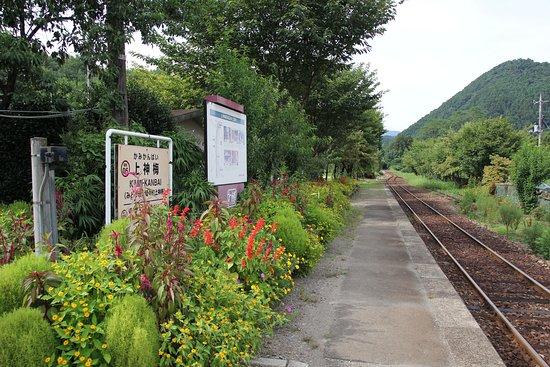 Kamikambai Station