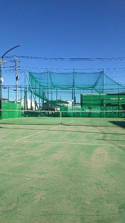 Tokyo Batting Center Number 3
