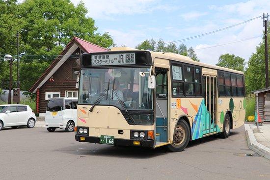 Akan Bus