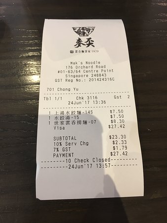 lunch bill for 2pax