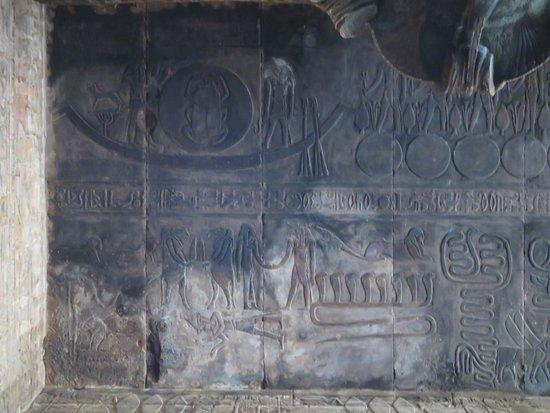 Isna, Egypt: 天體運行圖一
