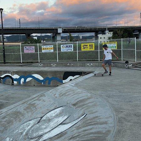 Hiuchigata Skate Park