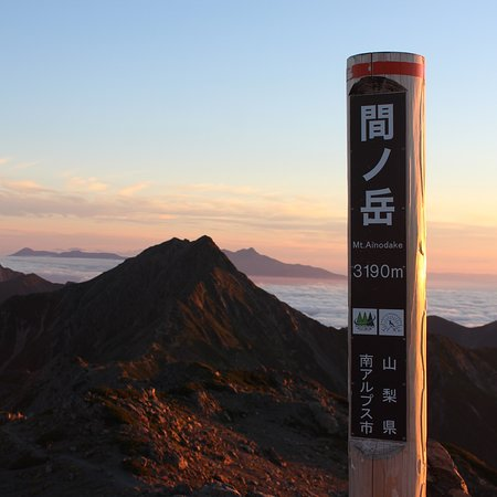 Mt. Mano
