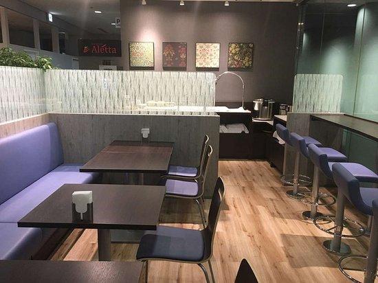 Best Western Osaka Tsukamoto: Dinning Cafe Aletta