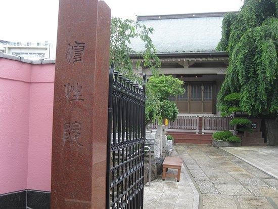 Shushoin Temple