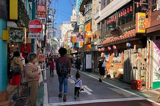 Tokyo: Explore Bohemian Shimokitazawa