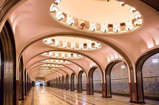 Moskau Metro Tour und Bunker 42 mit...