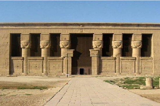 Tempel van Dandara