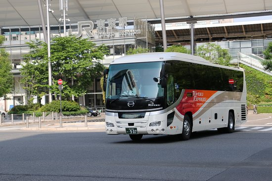 Tohoku Express