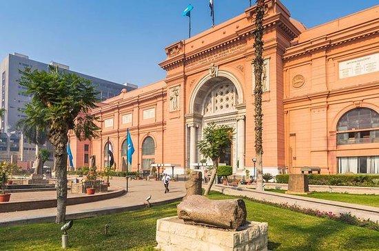 イブニングディナークルーズでエジプト考古学博物館への日帰りツアー