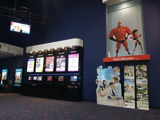 Aeon Cinema Suzuka