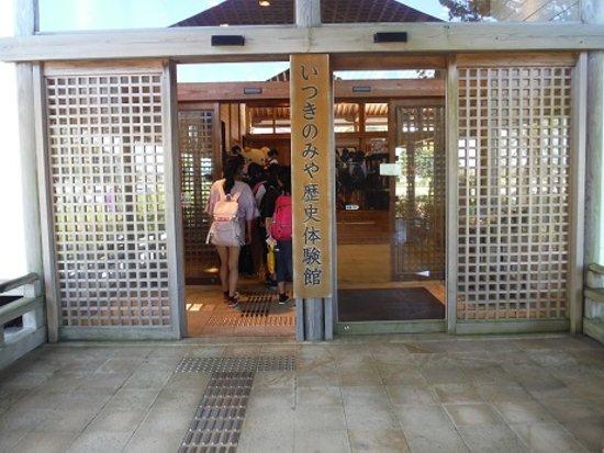 Restauranter i Meiwa-cho