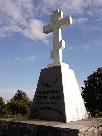 Strzałkowo, Polska: памятник русским военнопленным