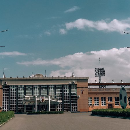 Republican Spartak Stadium
