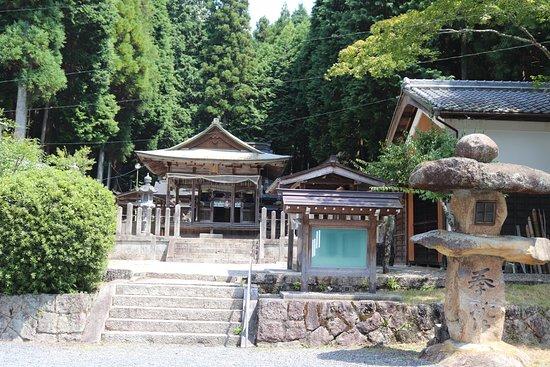 Tenshin Shrine