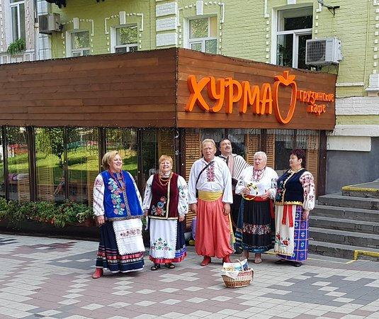 Хурма грузинское кафе: 20180819_230738_large.jpg