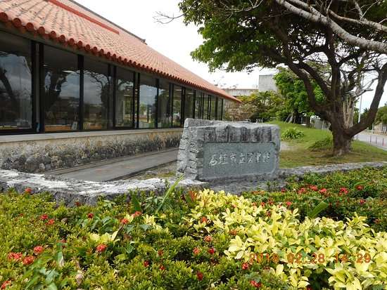 Ishigaki City Public Library