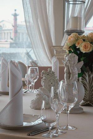 Provence restaurant: Ресторан Прованс / Provance Restaurant