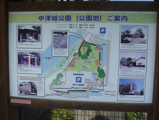Nakatsujo Park