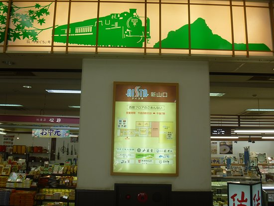 Foto de Yamaguchi